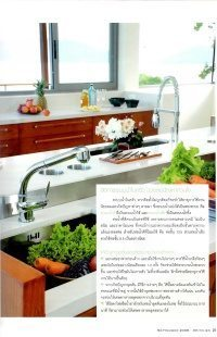 Kitchen Magazine Samsara Phuket