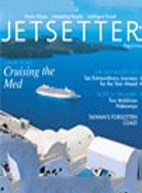 Jetsetter - Chalima