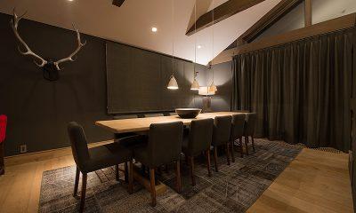 Akatsuki Dining Table | Middle Hirafu Village, Niseko