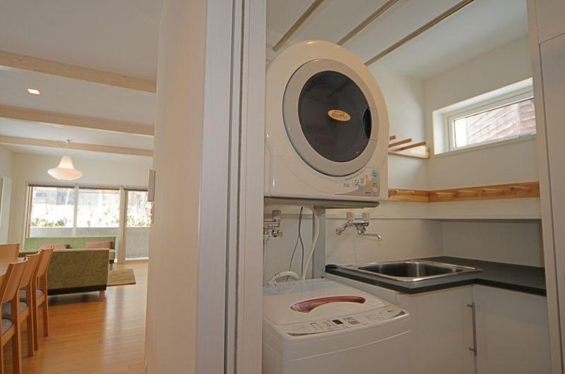 Baw Baw Sansou Laundry | Middle Hirafu Village, Niseko
