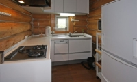 Kabayama Log House Kitchen | Hirafu St Moritz, Niseko