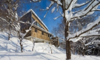 Kawasemi Residence Exteriors | Lower Hirafu Village, Niseko