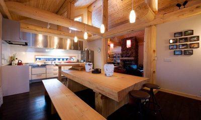 Shin Shin Dining Room | Lower Hirafu Village, Niseko