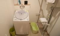 Silverfox Laundry | Hirafu St Moritz, Niseko