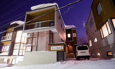 Toshokan Townhouses Outdoor View | Middle Hirafu Village, Niseko