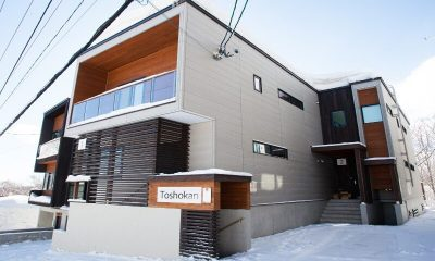 Toshokan Townhouses Entrance | Middle Hirafu Village, Niseko