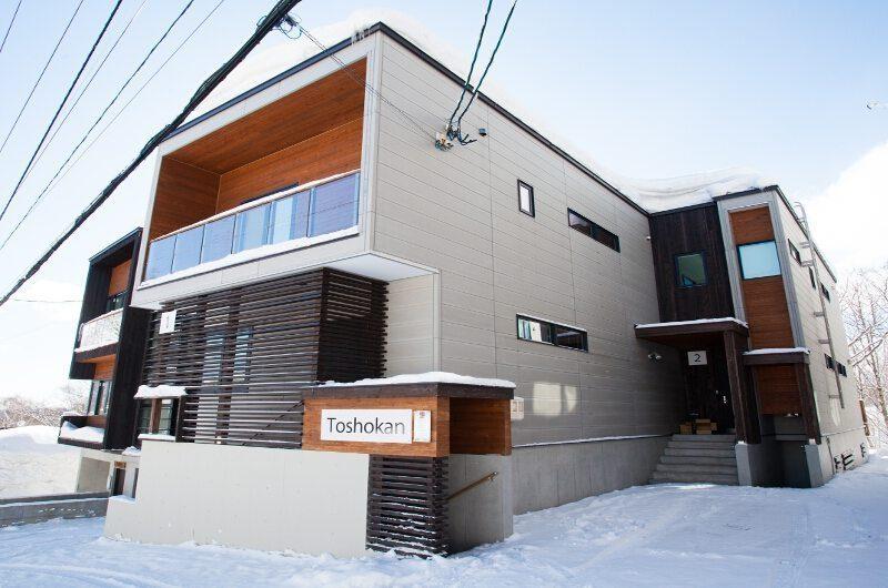 Toshokan Townhouses Entrance | Middle Hirafu Village, Niseko