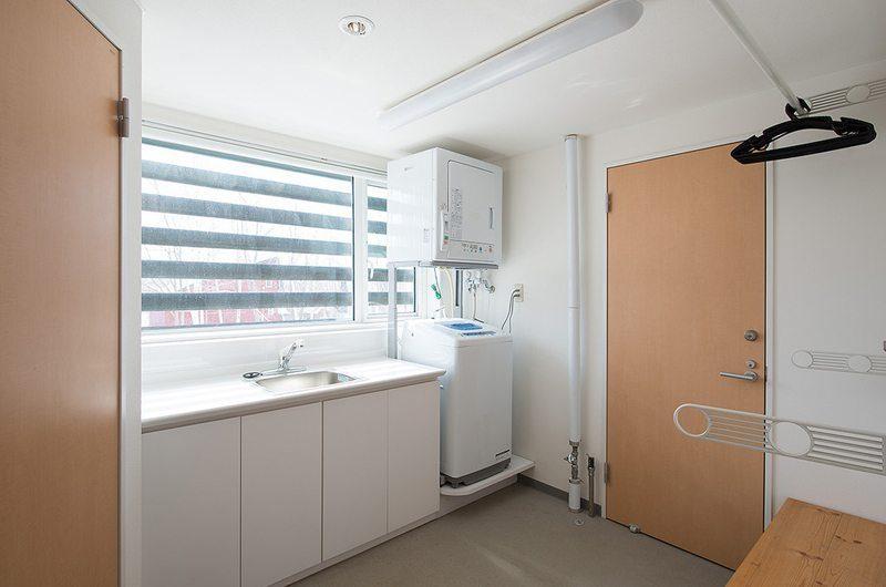 Ummei Laundry | Hirafu, Niseko