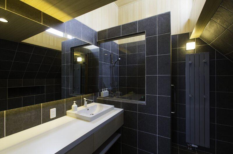 Greystone En-suite Bathroom | Hirafu, Niseko