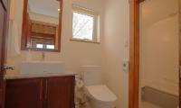 Shirayuki Lodge Bathroom Area | Hirafu, Niseko