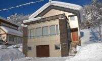 Oak Ridge Building | Hirafu, Niseko