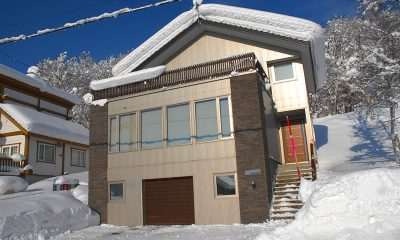 Oak Ridge Building | Hirafu, Niseko