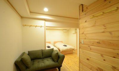 Maki Cottage Ski Storage Room   Hakuba, Nagano