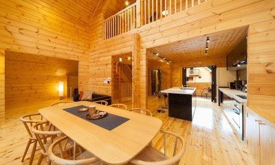 Wadano Woods Dining Room | Hakuba, Nagano