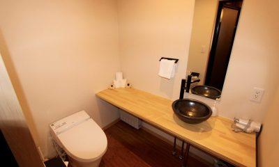 Wadano Woods En-suite Bathroom | Hakuba, Nagano