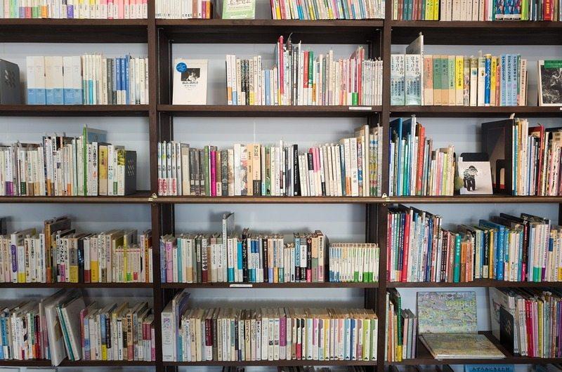 Nadi's Bookstore Candidasa Bali