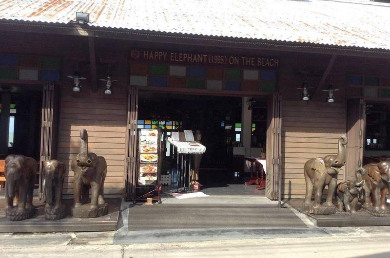 Happy Elephant Restaurant Bophut Koh Samui Thailand