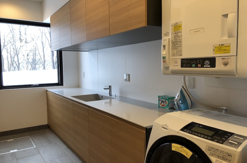 Yanagi House Laundry Area | Hirafu, Niseko