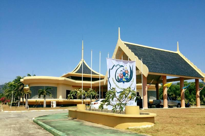 Phuket Seashell Museum Rawai Thailand