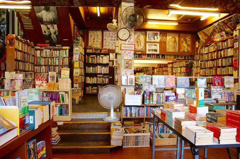 Used Books Chalong Phuket Thailand