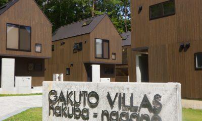 Gakuto Villas Outdoor View   Hakuba, Nagano