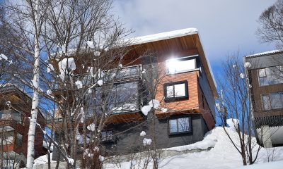 Panorama Outdoor View | Lower Hirafu Village, Niseko