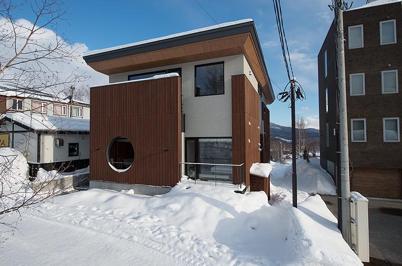 Kazahana Building   Hirafu, Niseko