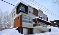 Mukashi Mukashi Building | Hirafu, NIseko