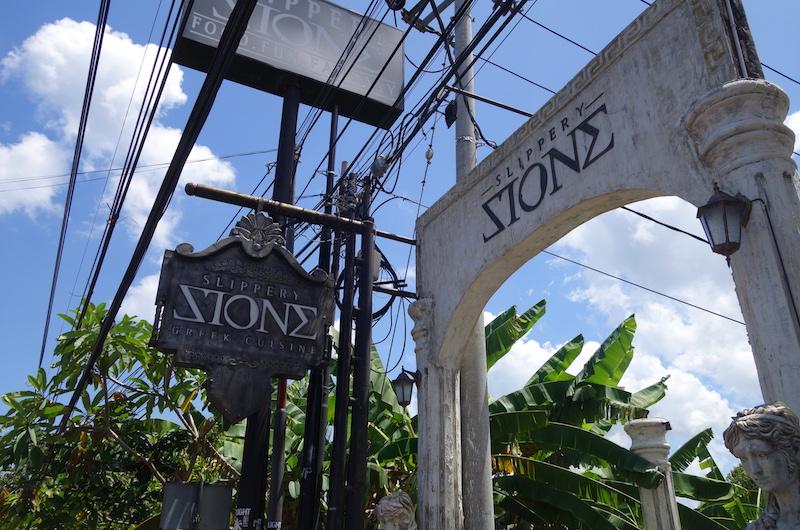Bali Seminyak Slippery Stone