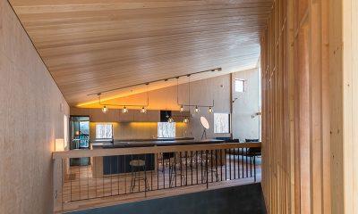 Foxwood Dining Room | Hirafu, Niseko