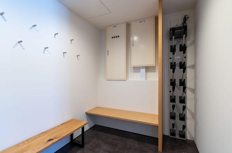 Silver Dream Equipment Area | Hirafu, Niseko