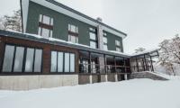 Powderhouse Building Area | Hakuba, Nagano