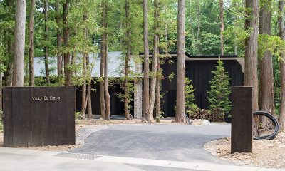 Villa El Cielo Entrance   Hakuba, Nagano