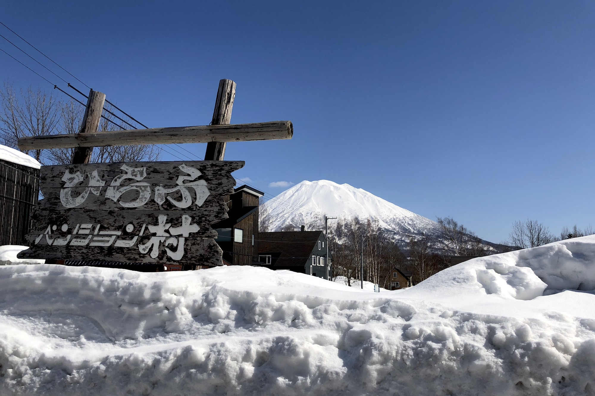 10 Niseko Instagrams to Follow for a Serious Powder Fix
