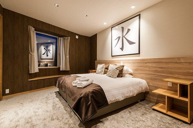 Shiroyama Bedroom Two | Hirafu, Niseko