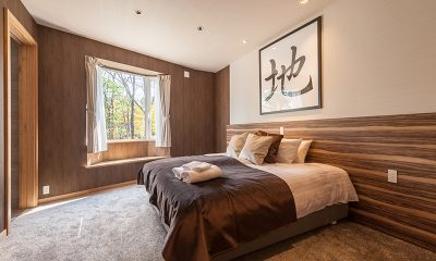 Shiroyama Bedroom Area | Hirafu, Niseko