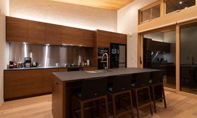Soseki Kitchen Area | Hirafu, Niseko