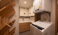 Soseki Laundry Room | Hirafu, Niseko