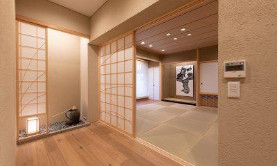 Soseki Tatami Room | Hirafu, Niseko