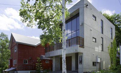 Yuuki Toride Building | Hirafu, Niseko