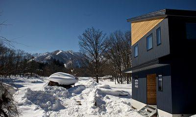 Wagaya Chalet Building Area | Hakuba, Nagano