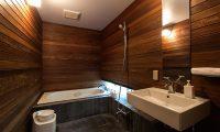 Sekka Ni Sekka Ni 1 Bathroom | Hirafu, Niseko