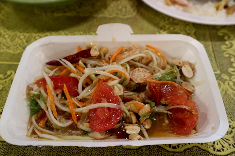 Phuket Papaya Salad