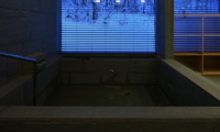 Tsudoi Bathtub | Hirafu, Niseko