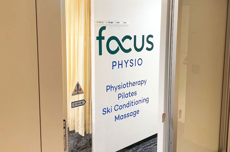 Niseko Focus Physio Entrance