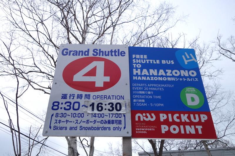 Niseko Hirafu Shuttle Stop