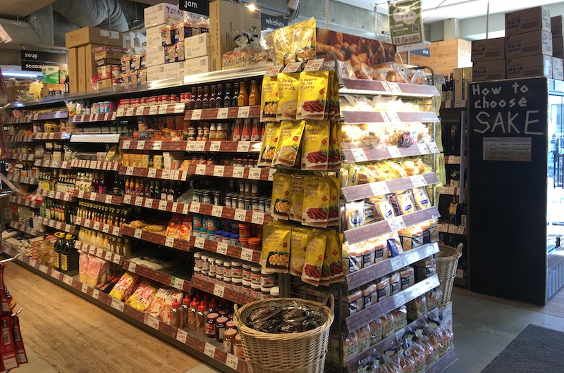 Hirafu 188 Supermarket | Niseko, Japan