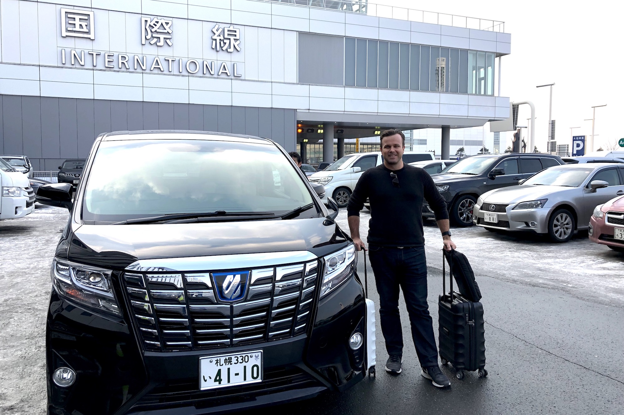 Private Transfers Between Chitose Airport and Niseko