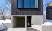Odile Entrance | Hirafu, Niseko