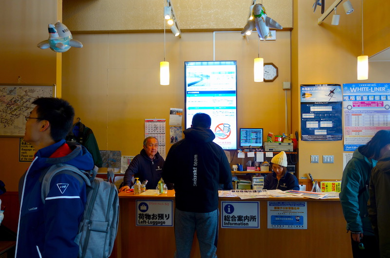 The Welcome Centre Counter | Niseko, Japan